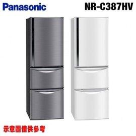 ~Panasonic國際~385L變頻三門冰箱NR~C387HV~白