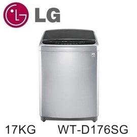 好禮送~LG樂金~17kg 6MOTION DD直立式變頻洗衣機WT~D176SG