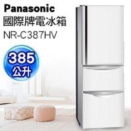 Panasonic 385L 變頻三門冰箱 NR~C387HV~W 瑭瓷白