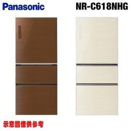 ~Panasonic國際~610L變頻三門冰箱NR~C618NHG~金