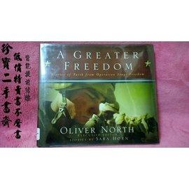 ~珍寶 書齋B12~A Greater Freedom