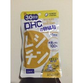 DHC 卵磷脂