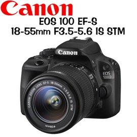 CANON EOS 100D 18~55mm STM  中文平輸 ~送32G 鋰電池 UV