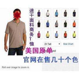 加大款~PORT AUTHORITY~男士2色~美國官網在售~快乾~速乾~T恤 胸圍平量約