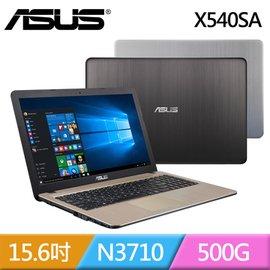 ASUS華碩X540SA追劇文書機 15.6吋 N3710 4G 500G DVD W10