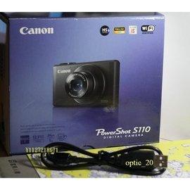 CANON USB傳輸線 SX60HS  IXUS 240 HS IXUS 285HS IXUS 180 170 165