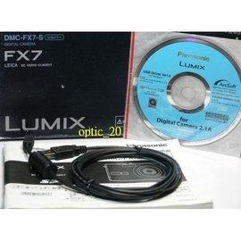 PANASONIC USB 充電 傳輸線 DMC~CM1 DMC~SZ9 FX80 ZS4