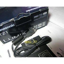 PANASONIC USB 充電 傳輸線 P7700 SZ10 FZ200 GM1 FZ1