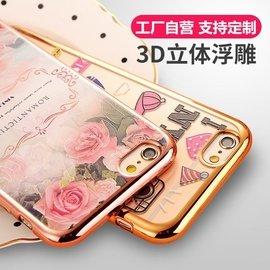 3D浮雕彩繪三星C9pro手機殼C9000卡通全包電鍍軟殼硅膠防摔保護套