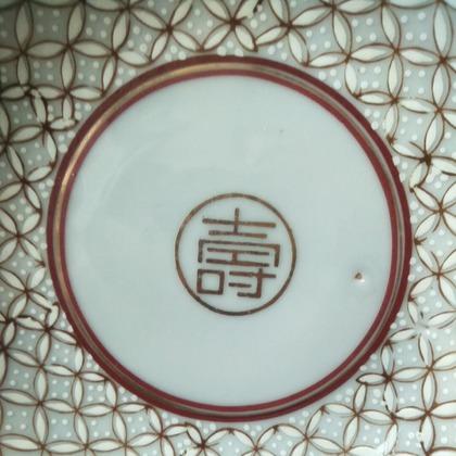 【好酒不見】 早期Koshitsu Toki Co花盤.餐盤.點心盤