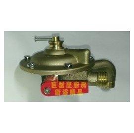 防空燒  和成右進右出水盤  洩壓型  HCG熱水器水盤 附兩止水墊片 水盤內建彈簧回壓