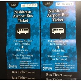 福岡機場到福岡,天神巴士卷(去程 回程 100)