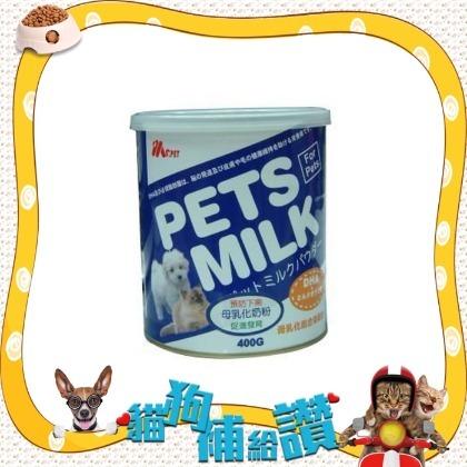 o貓狗補給讚o~紐西蘭 MS PET 母乳化寵物奶粉 即溶代奶粉 骨骼養護犬貓 ~ 180