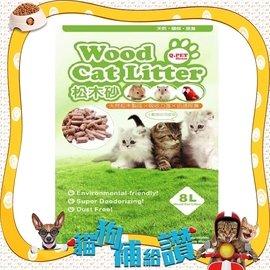 o貓狗補給讚o~Q.PET Wood Cat Litter~環保松木砂~貓、兔小動物皆 8