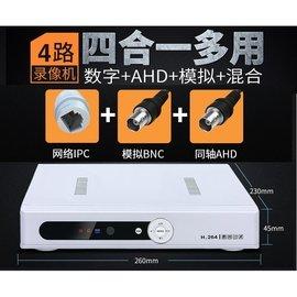 ~DIY特區~~ ~4路1音 1080P 監視器主機 監控  類比 AHD DVR NVR