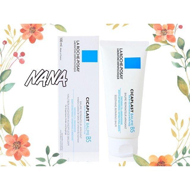 ♡NANA♡LA ROCHE POSAY 理膚寶水 全面修復霜 B5 100ml 溫和不刺激 適合任何肌膚 嬰幼兒01