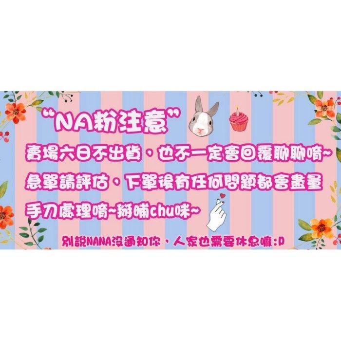 ♡NANA♡LA ROCHE POSAY 理膚寶水 全面修復霜 B5 100ml 溫和不刺激 適合任何肌膚 嬰幼兒03