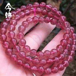 ~台風行~~ ~收藏級 帶冰種 草莓晶天然水晶散珠子 diy手鏈配飾品 119元