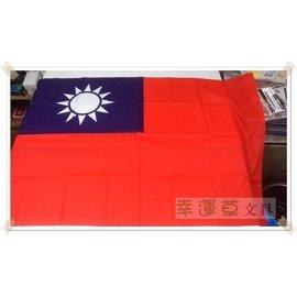 Rolita小舖  中華民國 ROC 國旗  5號國旗  尼龍 64*96cm