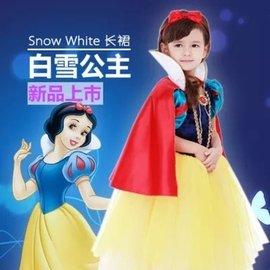 萬聖節聖誕節裝扮演出服白雪公主洋裝花童禮服泡泡袖蓬蓬裙