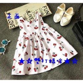 ~雙打媽咪~夏天 1 2  櫻桃 連身洋裝 氣質 百元 寶寶 蕾絲洋裝 短袖衣服