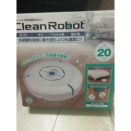 Clean Robot掃地機器人