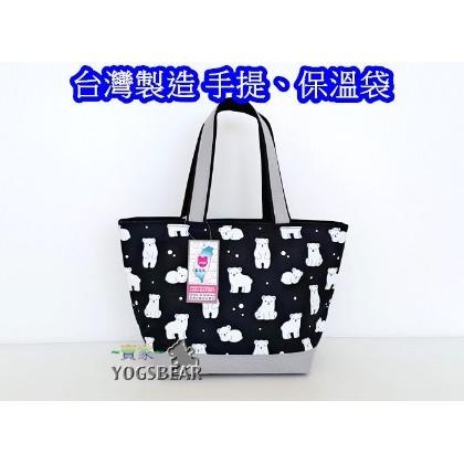 悠格~YOGSBEAR~  M 防水 手提袋 手提包 包 便當袋 餐袋 水餃包 手拿包 D