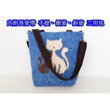 悠格~YOGSBEAR~M 貓咪 背提兩用包 手提袋 手提包 斜背包 側背包 水餃包 拉鍊