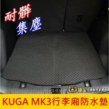 HONDA本田Odyssey奥德赛【车载影音无线播放系统】车用萤幕手机镜像同步 HDMI萤幕媒体输出 iPhone 安卓