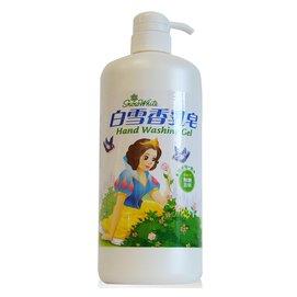 ~樹山 ~ 白雪 香乳皂 洗手乳 制菌去味 消毒殺菌 預防腸病毒 1000g 按壓瓶  清