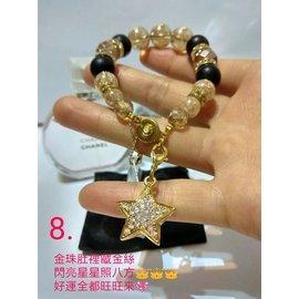 手鍊 仿水鑽星星手鍊 超過700元 東京手鍊 手鍊 空運手鍊