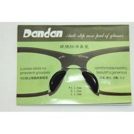 现货/ppt合购热销防滑增高眼镜鼻垫 2.5mm 眼镜矽胶鼻垫 鼻贴 鼻垫贴 胶框眼镜止滑 防滑加高