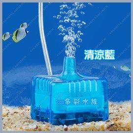 台北多彩水族三重過濾《水中過濾器 / 清涼藍》氣動式過濾器、糖果水妖精、增加溶氧、培養消化菌、消除魚缸異味