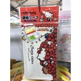 ~  HELLO KITTY 通帳小手冊 卡片存簿收納 可放西瓜卡 悠遊卡  展開250~