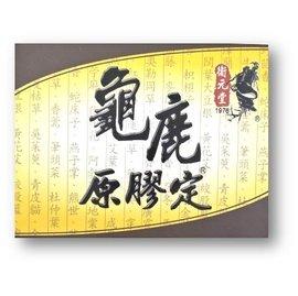 【小資屋】衛元堂龜鹿原膠定(每錠500mg*30粒/盒)效期:2020.9.5【0102475】