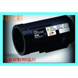印之彩~EPSON AL~M300DN 高容量副廠碳粉匣S050691 M300D MX3