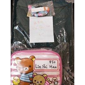 Lin Shi Han 10 11
