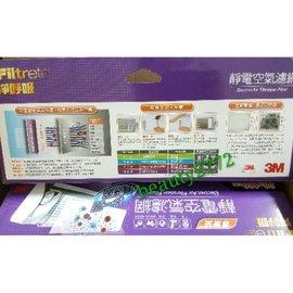 3M 靜電空氣濾網 9809~R 淨呼吸 Filtrete 級捲筒式 清淨機 濾網 980