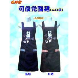 樂活館~可愛兔圍裙~二口袋圍裙 工作圍裙 日式圍裙 工作服 雙層 內裡防水圍裙 花面圍裙