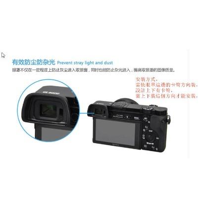 FOR索尼SONY FDA-EP10 眼罩 觀景窗  ILCE-6000 A6000 A6300 NEX-7 NEX-6