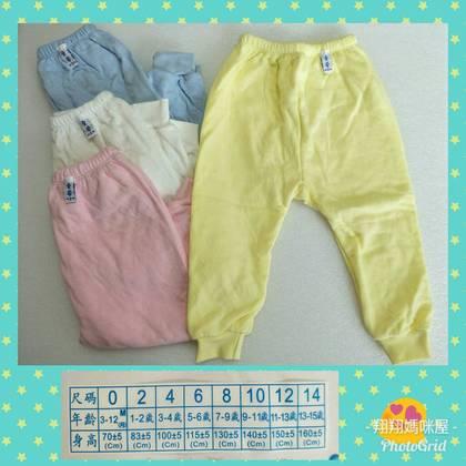 翔翔媽咪屋~ 製 童馨 純棉 暖 三層棉 暖小長褲 尺寸:0~10號 價錢:105~155