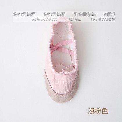布媽 ~兒童 芭蕾舞鞋   款中大尺寸 舞鞋 舞蹈鞋 2點鞋 軟底鞋 練習鞋31~40