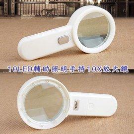 10LED輔助照明10X 放大 75mm手持放大鏡,玉石珠寶鑑賞鑑定 書報閱讀 年長者 銀