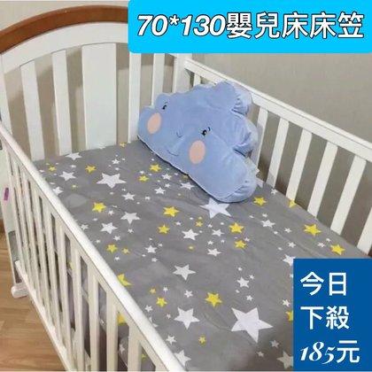 SUNNY 純棉六層紗布寶寶 嬰兒睡袋 透氣卡通兒童防踢被 寶寶家居服 空調房 上學