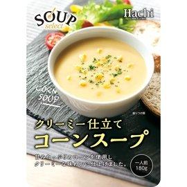 哈奇 特選速食湯包 南瓜濃湯/蛤蠣巧達/蕃茄蝦湯/玉米濃湯-180g