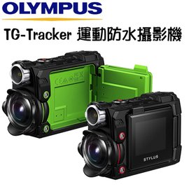 OLYMPUS TG~TRACKER 防水攝影機   貨 ~送64G 鋰電池 座充 相機包