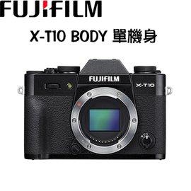 FUJIFILM X~T10 BODY 單機身  中文平輸 ~送32G  鋰電池 相機包