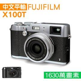 FUJIFILM X100T 相機  中文平輸   ~32G副電組~