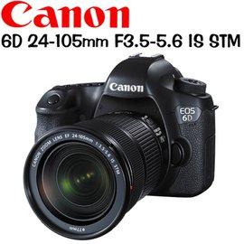 CANON EOS 6D 24~105mm STM   貨 ~ 鋰電池 UV鏡 吹球拭筆清
