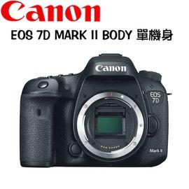 CANON EOS 7D MARK II BODY 單機身  中文平輸 ~送32G 電池等